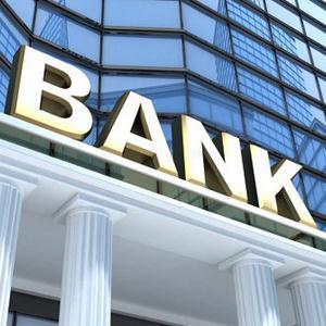 Банки Опалихи