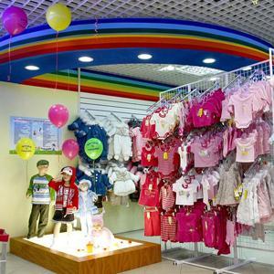 Детские магазины Опалихи