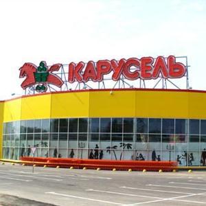 Гипермаркеты Опалихи