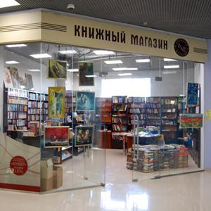Книжные магазины Опалихи