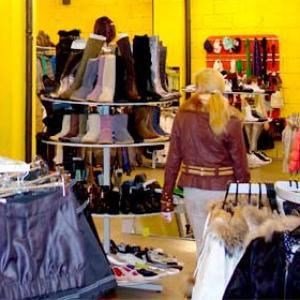 Магазины одежды и обуви Опалихи