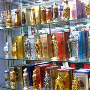 Парфюмерные магазины Опалихи