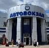 Автовокзалы в Опалихе
