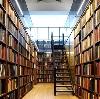 Библиотеки в Опалихе