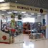 Книжные магазины в Опалихе