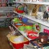 Магазины хозтоваров в Опалихе