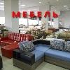 Магазины мебели в Опалихе