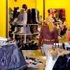 Магазины одежды и обуви в Опалихе