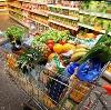 Магазины продуктов в Опалихе