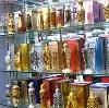 Парфюмерные магазины в Опалихе