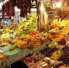 Рынки в Опалихе