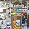 Строительные магазины в Опалихе