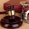 Суды в Опалихе