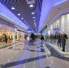 Торговые центры в Опалихе